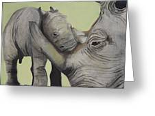 Mother And Baby 1 Greeting Card