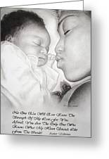 Mother And Child Greeting Card by Melodye Whitaker