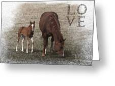 Mother And Son Love Greeting Card