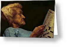 Mother Greeting Card by Hazel Billingsley