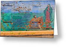 City Mural - Mother Mary Greeting Card