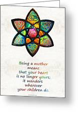 Mother Mom Art - Wandering Heart - By Sharon Cummings Greeting Card