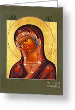 Mother Of God Similar To Fire 007 Greeting Card