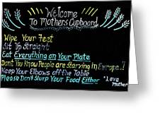 Mother's Cupboard Greeting Card