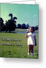 Mother's Day 1964 Greeting Card