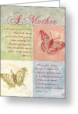 Mother's Day Butterfly Card Greeting Card by Debbie DeWitt