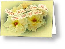 Mother's Day Card - Yellow Roses Greeting Card