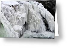 Motion Frozen In Ice Greeting Card