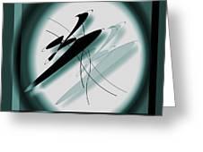 Motion Greeting Card