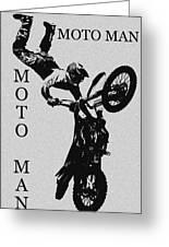 Moto Man Greeting Card