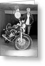 Motorbiker Looks On Dotingly Greeting Card