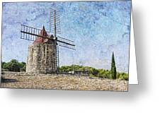 Moulin De Daudet Fontvieille France On A Texture Dsc01833 Greeting Card