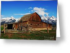 Moultons Barn 1 Greeting Card