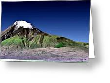 Mount Ararat Turkey Greeting Card