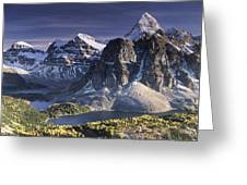 Mount Assiniboine In The Fall Greeting Card