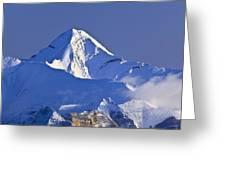 Mount Aylmer, Viewed From Sulphur Greeting Card