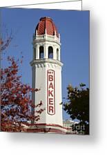 Mount Baker Theater Tower Bellingham Greeting Card