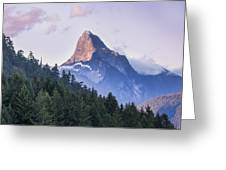 Mount Denman In Desolation Sound Marine Greeting Card