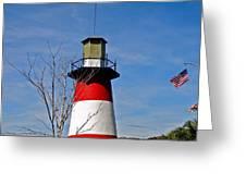 Mount Dora Lighthouse Close Up Greeting Card