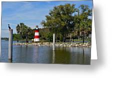 Mount Dora Lighthouse Greeting Card