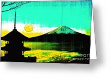 Mount Fiji Greeting Card