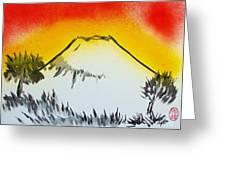 Mount Fuji At Daybreak Greeting Card