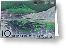 Mount Fuji In Green Greeting Card