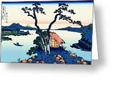 Mount Fuji Tranquility Greeting Card