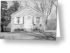 Mount Gilead Ame Church Greeting Card