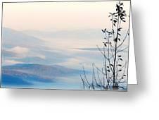Mount Greylock At Sunrise Greeting Card