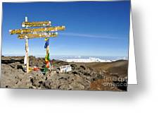 Mount Kilimanjaro Summit Sign In 5.895 Meters With Northern Ice Fields Beyond  Greeting Card