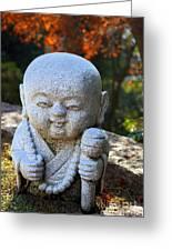 Mount Misen Buddha Greeting Card