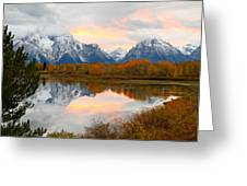 Mount Moran Reflection Sunset Greeting Card