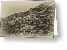 Mount Of The Temptation Monestary Jericho Israel Antiqued Greeting Card