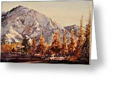 Mount Olympus Greeting Card
