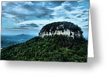Mount Pilot Greeting Card