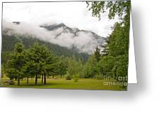 Mount Robson Provincial Park Greeting Card
