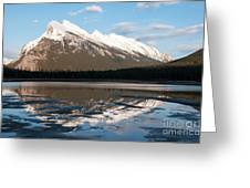 Mount Rundle Reflections Greeting Card