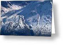 Mount Saint Helens Cauldera  Greeting Card