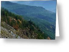 Mount Saint Helens Majesty Greeting Card