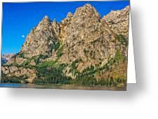 Mount Saint John Greeting Card