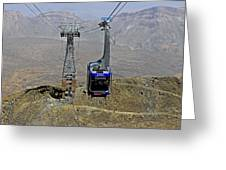 Mount Teide Cable Car Greeting Card