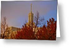 Mount Timpanogos Lds Temple Greeting Card