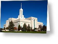 Mount Timpanogos Utah Temple Greeting Card