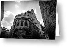 Mount Zion Abbey Greeting Card
