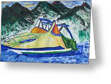 Mountain Boating Greeting Card