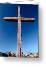 Mountain Cross Greeting Card