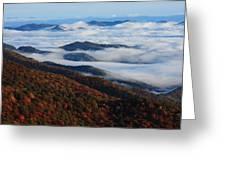 Mountain Fog - Blue Ridge Parkway Greeting Card
