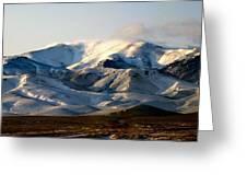 Mountain Gust Greeting Card