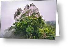 Mountain In The Cloud And Fog Greeting Card